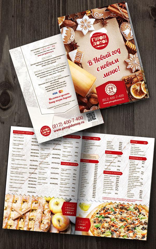 Thiết kế menu thực đơn giá rẻ tại HCM